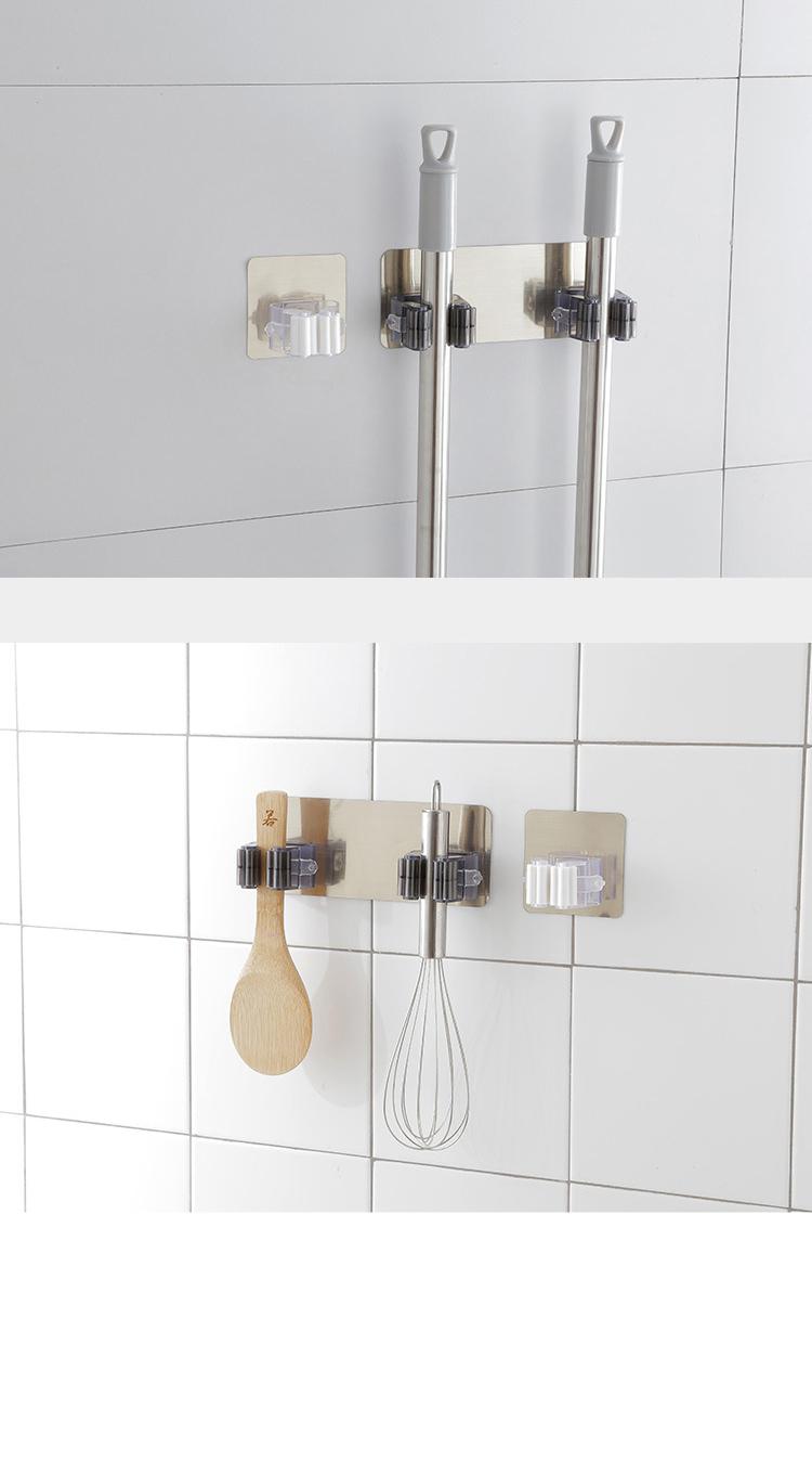 Adhesive Mop Organizer - Broom Hanger For Kitchen &Amp; Bathroom Organization