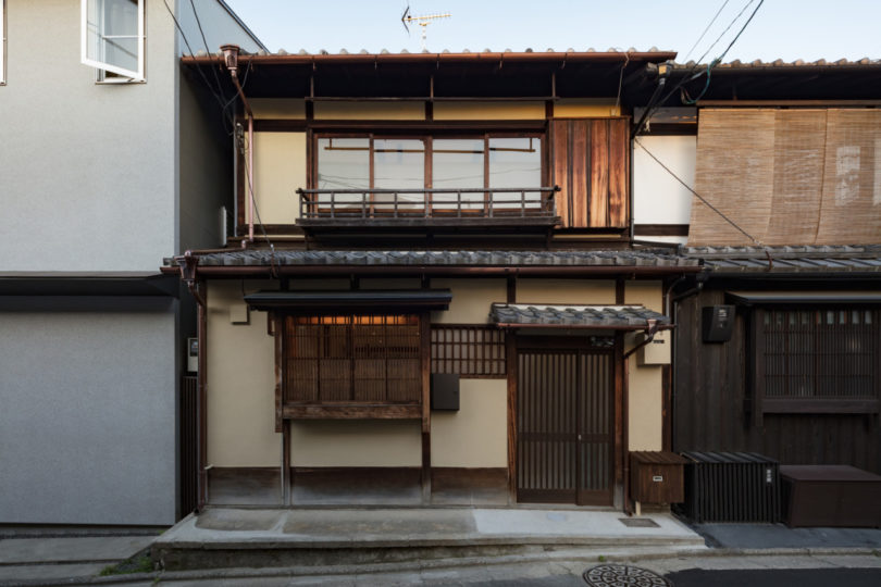 A Renovated Machiya with a Tranquil Courtyard in Kyoto Best Children's Lighting & Home Decor Online Store