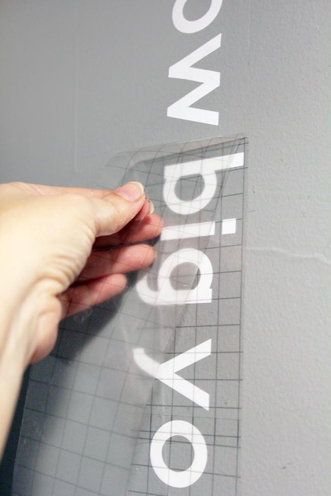 Removing Cricut transfer tape